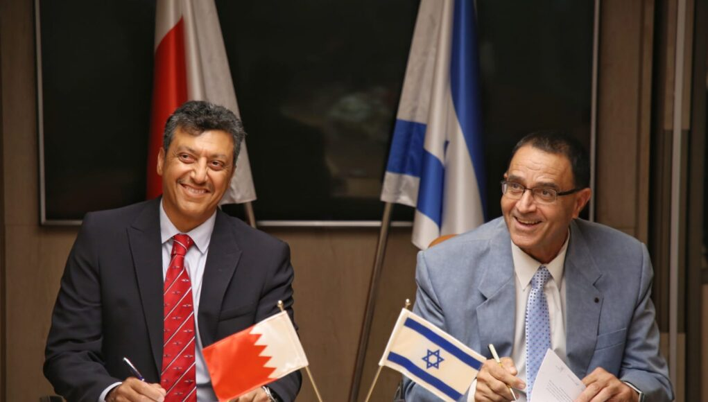 Gulf Air signs agreement in Tel Aviv