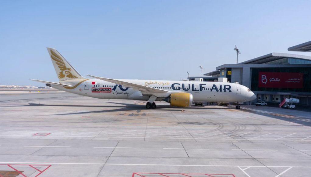 Gulf Air at Bahrain Airport