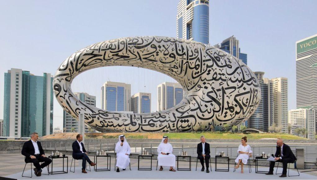 Dubai Global Events