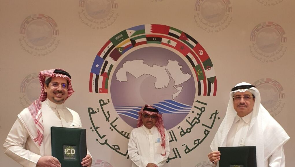 ICD and ATO sign a Memorandum of Understanding